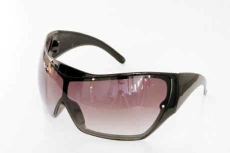 Brille V.I.P. Sonnenbrille Fasching Karneval Accessoire