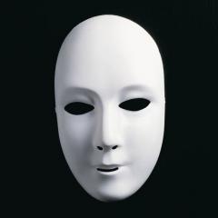 Weiße Maske unbemalt Karneval Fasching Kostüm