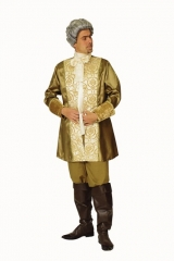 Prinz Louis Jacke und Chemisette Rokoko Herrenkostüm Barock Kostümfest