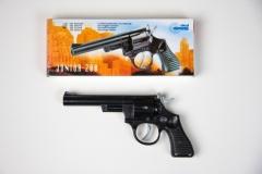 100 Schuss Revolver Junior 200 Zubehör Karneval