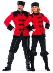 Kosake Russe de luxe Herrenkostüm Faschingskostüm Karneval Kostüm Party
