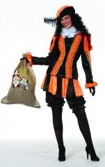 Gardistin Damenkostüm Faschingskostüm Karneval Kostümfest Mottoparty